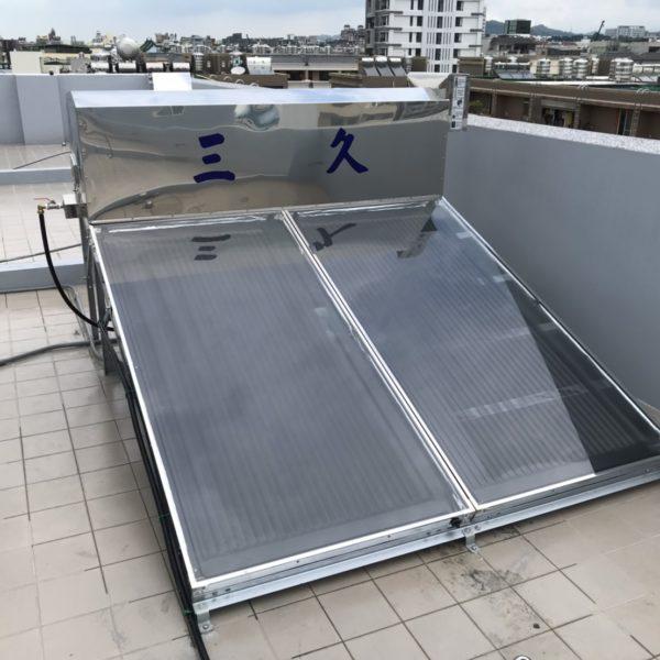 安裝實例 TOP-348H-三久太陽能熱水器-市佔率第一品牌